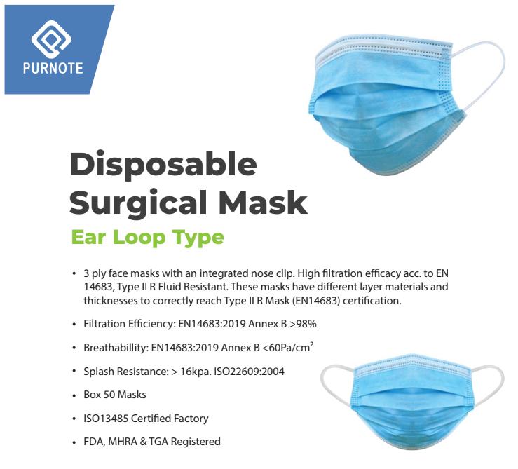 medical_mask.png